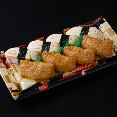 tamago inari