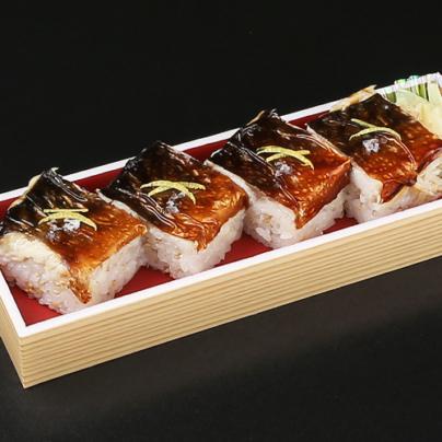 Yaki saba no oshisushi